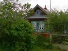 Скачать бесплатно фотографию  Участок 28 сот, (ИЖС) 39336362 в Нижнем Новгороде