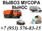 Свежее foto  Вывоз мусора в Нижнем Новгороде 40605435 в Нижнем Новгороде