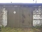 Свежее фото Гаражи и стоянки Продажа гаража в Нижнем Новгороде в Автозаводском районе 42020487 в Нижнем Новгороде