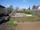 Скачать бесплатно foto  Срочно продаю дом с земельным участком в Сормовском районе, 46338807 в Нижнем Новгороде