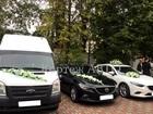 Смотреть изображение  Аренда автомобиля Мазда 6 с водителем на свадьбу Нижний Новгород 54890608 в Нижнем Новгороде