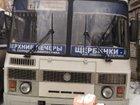 Свежее изображение Пассажирские перевозки Продаю Автобуса ПАЗ, сдам в аренду 66512293 в Нижнем Новгороде
