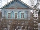 Увидеть фото Дома Продам дом в Нижегородской области, 66522720 в Нижнем Новгороде
