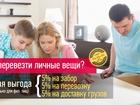 Новое изображение Авто на заказ Тройная выгода для физ, лиц 67383384 в Нижнем Новгороде