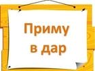 Новое фото Женская одежда Приму в дар вещи для беременной! 67846190 в Нижнем Новгороде