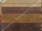 Уникальное изображение  Фасадные панели, плитка, бетонный цокольный сайдинг 67980406 в Нижнем Новгороде