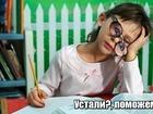 Новое изображение  Дипломные и курсовые работы - курс лекций по вашей теме 68482043 в Нижнем Новгороде