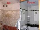 Просмотреть foto  Сантехник на дом, Опыт в этой сфере уже 14 лет, 68560177 в Нижнем Новгороде