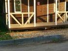 Просмотреть изображение Земельные участки Земельный участок для строительства дома, 69880106 в Нижнем Новгороде