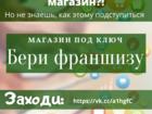 """Просмотреть изображение Разное Тебе нужен интернет магазин """"Автозапчастей""""?, Заходи, 71904466 в Нижнем Новгороде"""