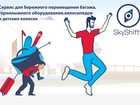 Свежее изображение  Доставка багажа по России и СНГ, бережное перемещение 76742610 в Нижнем Новгороде