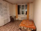 Уютная комната в тихом месте. Продаю комнату 16.5кв.м. в тре