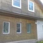 Продаю дом в Володарске