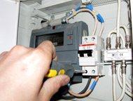 Электрик, Услуги электриков, Без посредников слуги электрика на дом. Срочный рем
