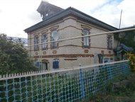 Продаю дом Продается кирпичный двухэтажный дом в селе Красный Ватрас Спасского р