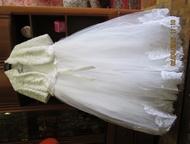 Продам очень красивое свадебное платье Продам очень красивое свадебное платье, р