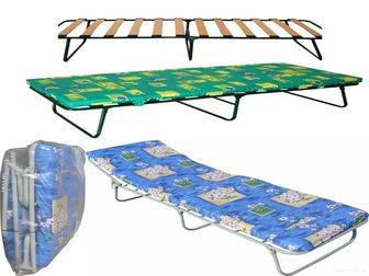 Скачать бесплатно foto Мебель для спальни Раскладушка взрослая,детская с матрасом 30-60 мм 31693975 в Нижнем Новгороде
