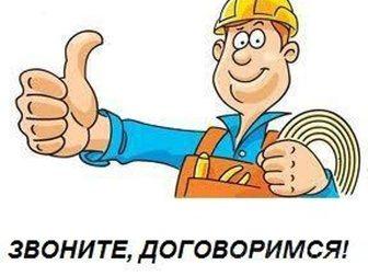 Уникальное изображение Сантехника (услуги) Весь спектр сантехнических работ, От замены крана до установки труб, 32382187 в Нижнем Новгороде