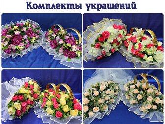 Свежее фото Аренда и прокат авто Прокат украшений на авто 32393622 в Нижнем Новгороде