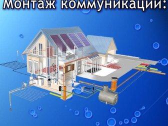 Скачать изображение  Вызов сантехника на дом и офис, Скорый выезд, 32447544 в Нижнем Новгороде