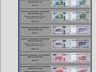Просмотреть изображение Коллекционирование продаю более 300 монет ссср 32952977 в Нижнем Новгороде