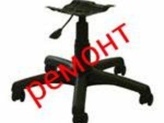 Скачать фото  ремонт всех видов компьютерных кресел и стульев 33054471 в Нижнем Новгороде