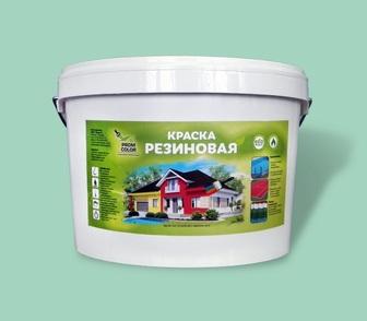 Фото в Строительство и ремонт Строительные материалы Резиновая краска уникальна своими эксплуатационными в Краснодаре 240