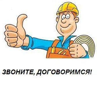 Фотография в Сантехника (оборудование) Сантехника (услуги) Мы предлагаем сантехнические услуги: замена в Нижнем Новгороде 0