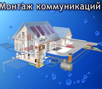 Изображение в   Сантехнические работы любой сложности.   в Нижнем Новгороде 0
