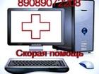 Уникальное foto  Ремонт компьютера на дому, Тагил 34678342 в Нижнем Тагиле
