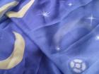 Изображение в   прекрасная, красивая, готовая тюль из синего в Нижнем Тагиле 800