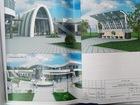 Новое foto  коммерческая земля 2 Га, строительство тц,гостиницы,кафэ, Свердл ш, Въезд в город 39775654 в Нижнем Тагиле
