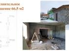 Скачать фото  аренда магазин офис 66 кв, м, богданович, сосед монетка 70365092 в Богдановиче
