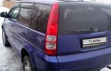 Honda HR-V 1.6CVT, 1999, 250000км