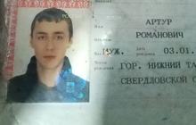 Паспорт водительское и авто документы с чеками потерялись