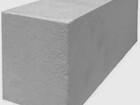 Свежее изображение Разное «ГазоБлокИнвест»— доставка газоблоков от производителей, 36879541 в Ногинске