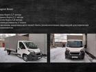 Фотография в   Наша компания предоставляет на выбор 4 современных в Ногинске 0