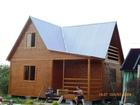 Увидеть изображение  Каркасные дома 39460237 в Ногинске
