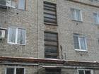 Продается 3-х комнатная квартира по адресу: г. Ногинск, Октя