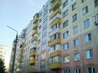Продается трехкомнатная квартира в центре города Ногинск на