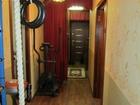Продается теплая и уютная 4-х комнатная квартира, расположен