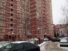 Продаю 3-х комнатную квартиру в новом доме на улице Леснова.