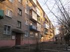 Продается двухкомнатная квартира в центре города Ногинска 5