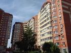 Продается двухуровневая - четырехкомнатная квартира по адрес