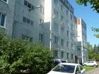 Продается двухкомнатная квартира по адресу : г. Ногинск ул О