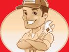 Скачать бесплатно фото Сантехника (услуги) Сантехник с выездом на дом, Ноябрьск 34572729 в Ноябрьске
