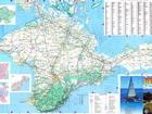 Свежее фото  6 Гектаров земли в Крыму, 34950525 в Норильске