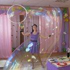 Шоу гигантских мыльных пузырей