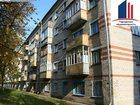 Скачать бесплатно изображение Продажа квартир Продам гостинку, Терешковой 6 34411198 в Новочебоксарске
