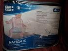 Скачать фото  Подушка Фрейка Б-801 размер 20 39968060 в Новочебоксарске